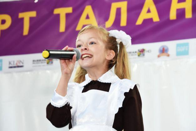 Патрикеева   Москва